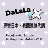 dalala818