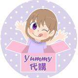yummy_shop