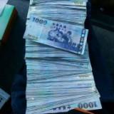 3billionk